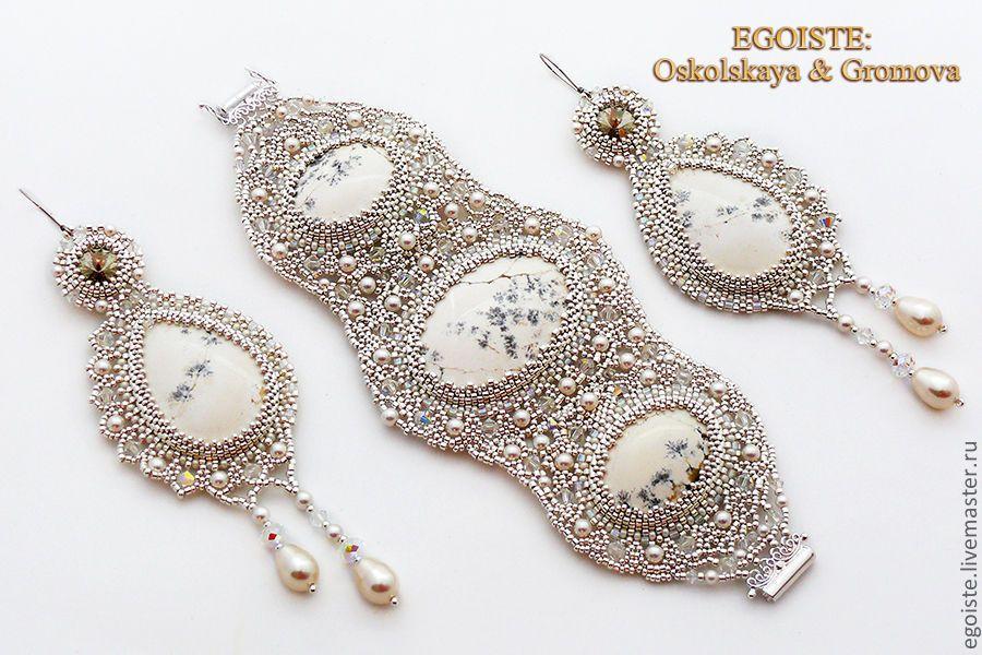 Купить EGOISTE №18 - Свадебные серьги и браслет VERSAILES LUXE - белый, длинные серьги