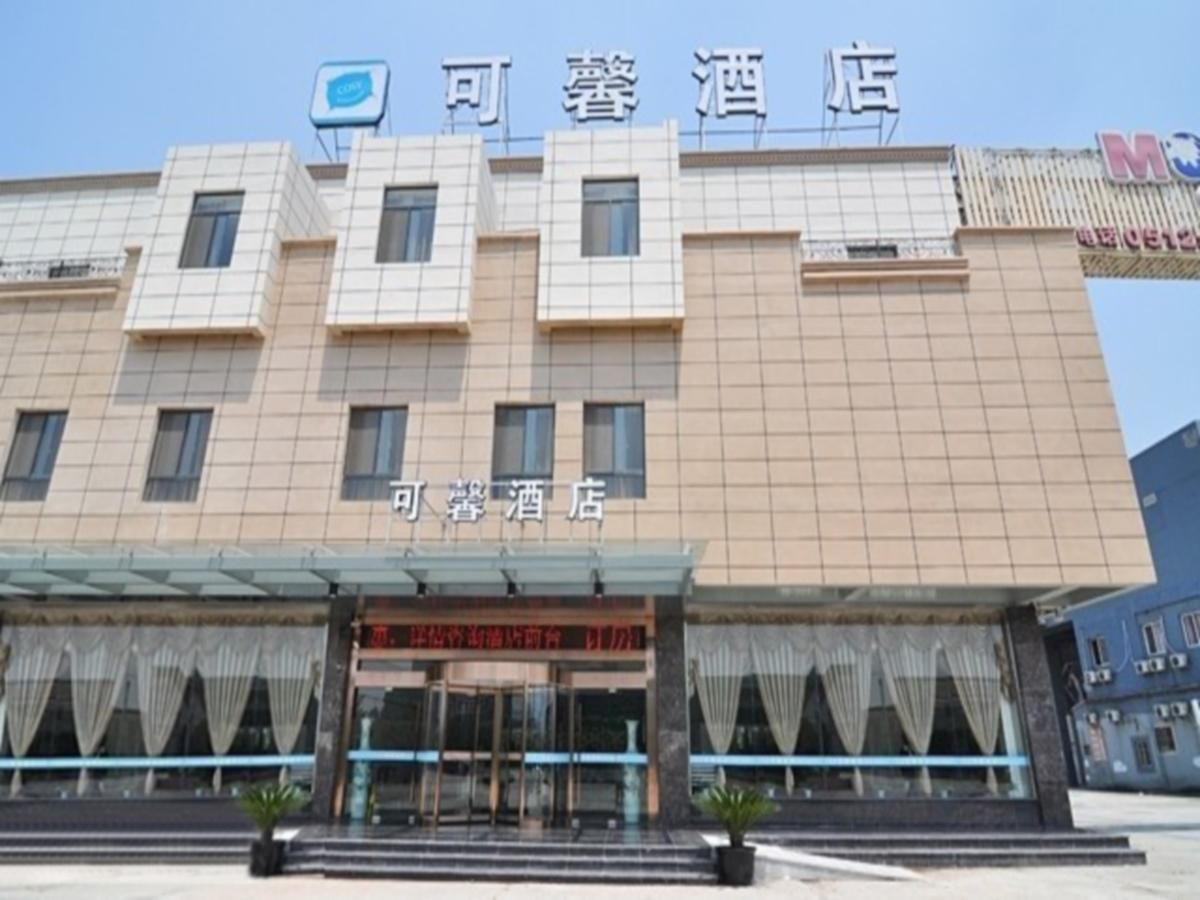 Suzhou Suzhou Cosy Hotel China, Asia Stop at Suzhou Cosy Hotel to discover the wonders of Suzhou. The hotel offers guests a range of services and amenities designed to provide comfort and convenience. All the necessary facilities, including free Wi-Fi in all rooms, 24-hour front desk, Wi-Fi in public areas, car park, room service, are at hand. Some of the well-appointed guestrooms feature television LCD/plasma screen, internet access – wireless, internet access – wireless (com...