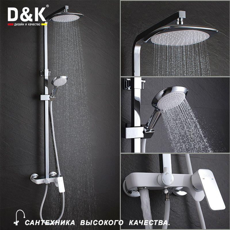 Wholesale Price Free Shipping Bathroom Fixture D K Da1433715a02