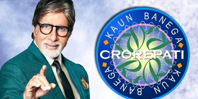 Kaun Banega Crorepati 13 October 2017 Full Episode Video