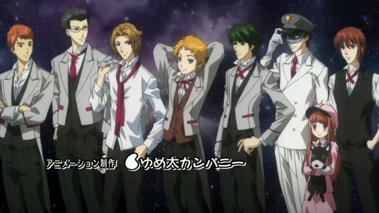 Ryogoku, Tocho, Shinjuku, Shiodome, Tsukishima, Shasho, Akari, Tokugawa and Roppongi - OP