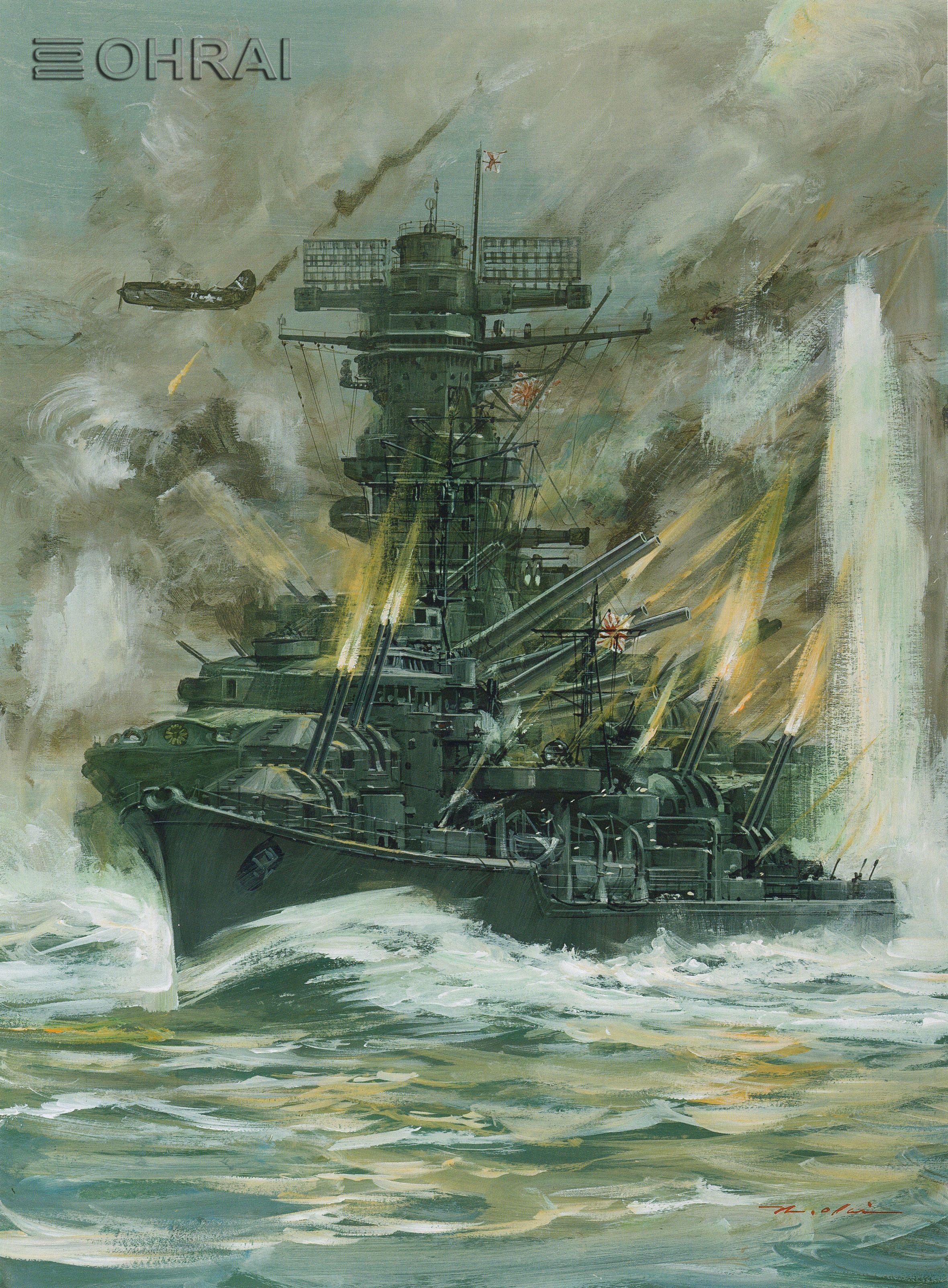 1987 12 激闘駆逐艦隊 著 倉橋 友二郎 朝日ソノラマ 奥