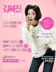 دراما She Was Pretty لقد كانت جميلة الحلقة 9 يوتيوب بونو نيوز Korean Drama Drama Cover Boy