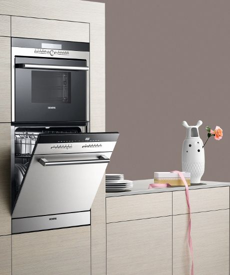 Mini Modern Kitchen Miele Gaggenau: Wall Mounted Dishwasher From Siemens. Would Make Cleaning