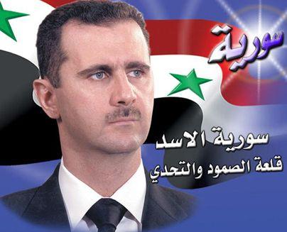 Bashar-Asad no stare en un Goverment de transicion in Siria