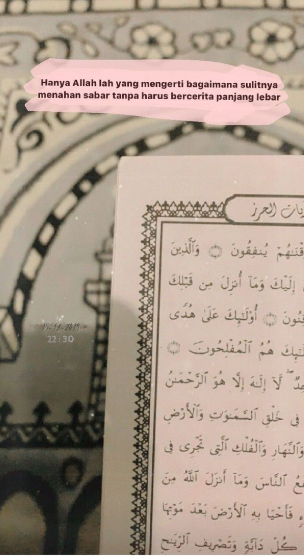 Pin Oleh Fadila Aja Di Ambyar Kutipan Buku Kekuatan Doa Dan
