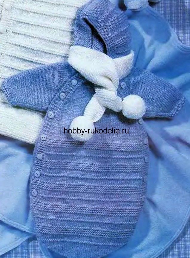 схемы вязания спицами для малышей