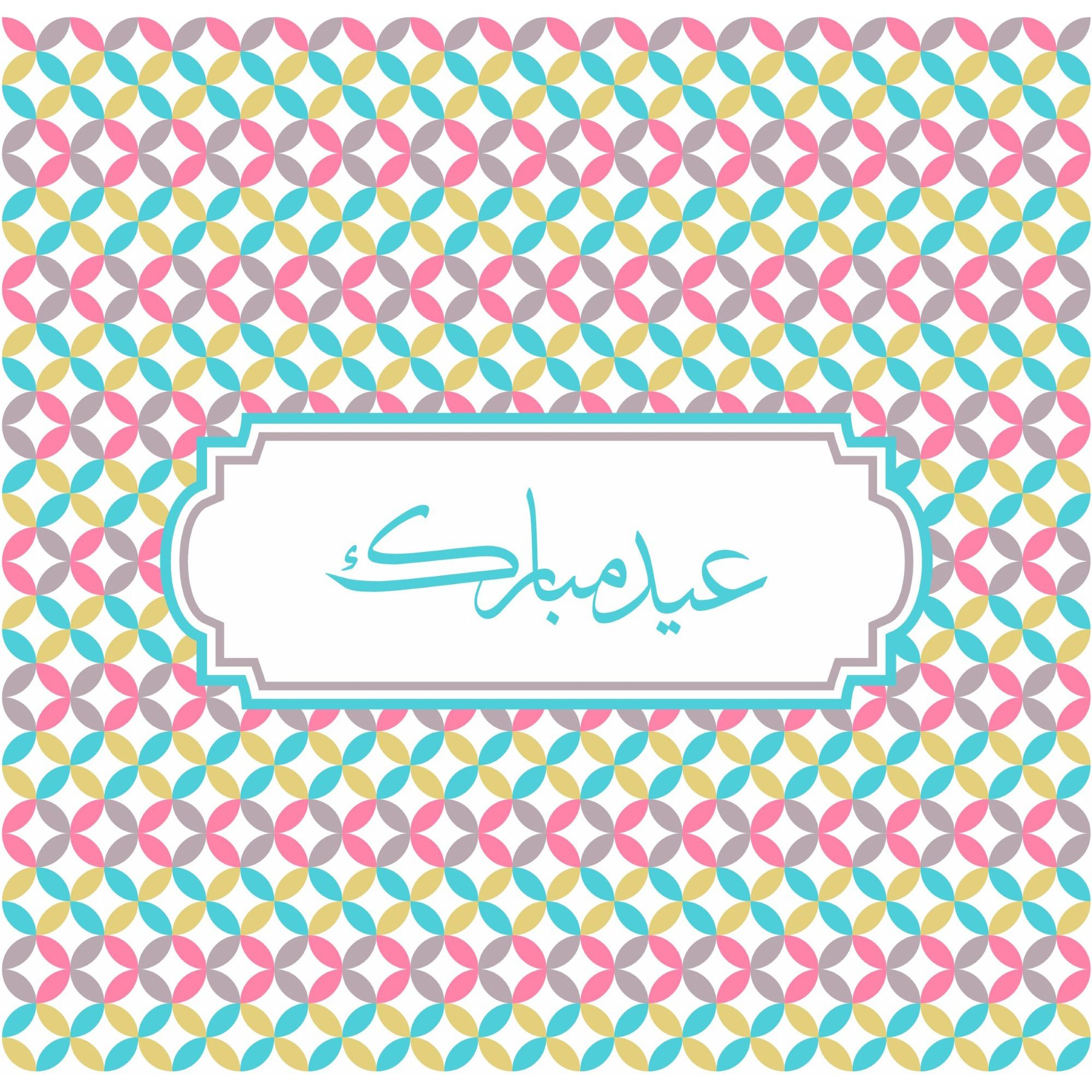 Eid Mubarak In Arabic Background Vector Download Languages