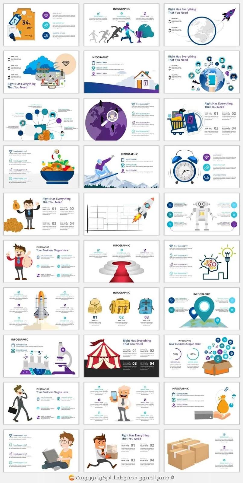 قوالب بوربوينت مجانية Colours Name For Kids Powerpoint Templates Brochure Design