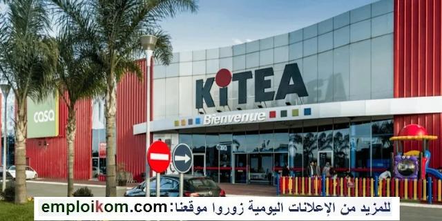 Kitéa recrute des Directeurs Magasins sur Tout le Maroc en