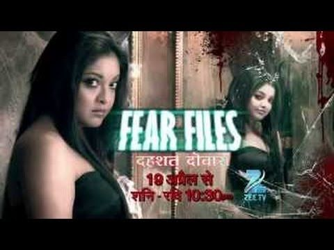 Fear files episode 15 free download