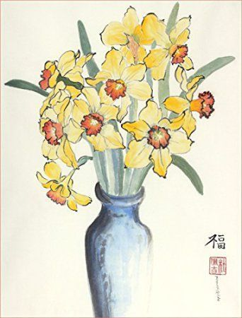 Daffodils in a Blue Vase, Giclee Print of Original Sumi-e Flower ...