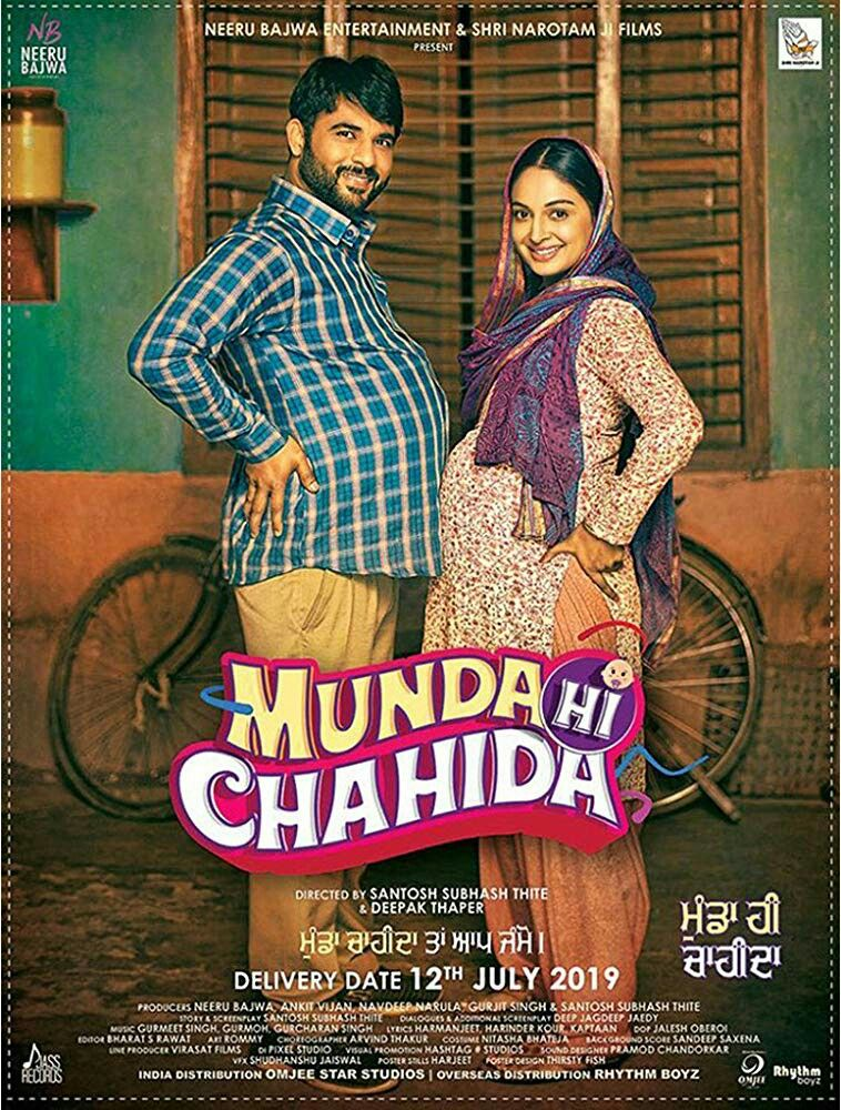 Munda Hi Chahida (2019) Full Punjabi Movie Watch Online
