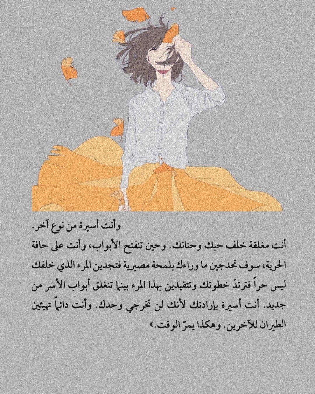 تحت الج رس الز جاجي أناييس نن Arabic Funny Disney Characters Funny