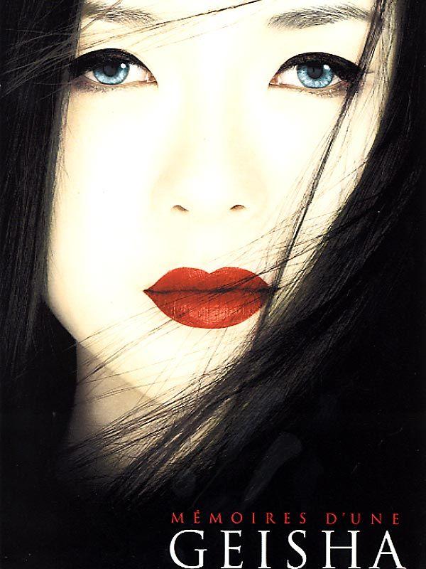 Memoire D Une Geisha Memoirs Of A Geisha Geisha Book Geisha