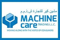 Power Tools Suppliers In Qatar Machine Care Trading Wll In Qatar