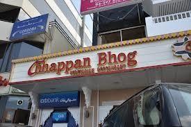 Chhappan Bhog Karama Dubai #Dubai #stepbystep