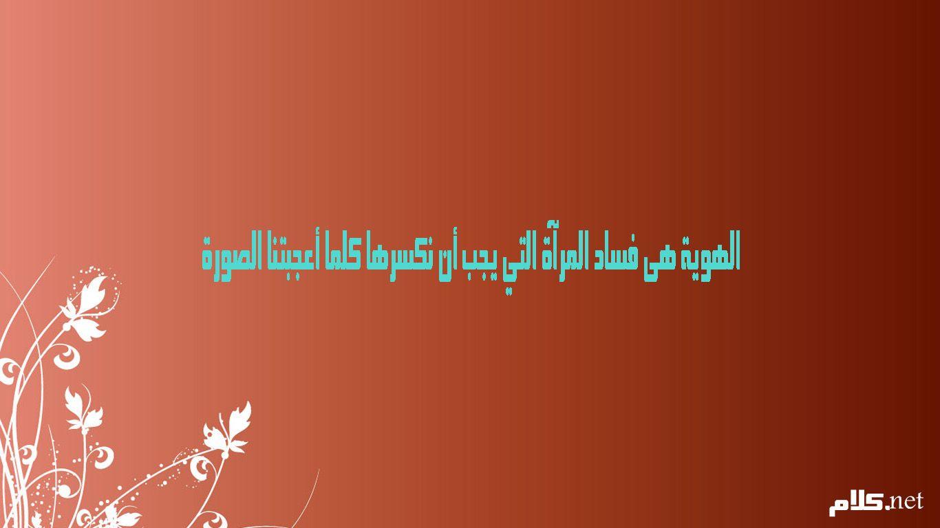 Https Www Google Com Search Q اقوال ساخرة عن الحكام العرب Calcul Citation
