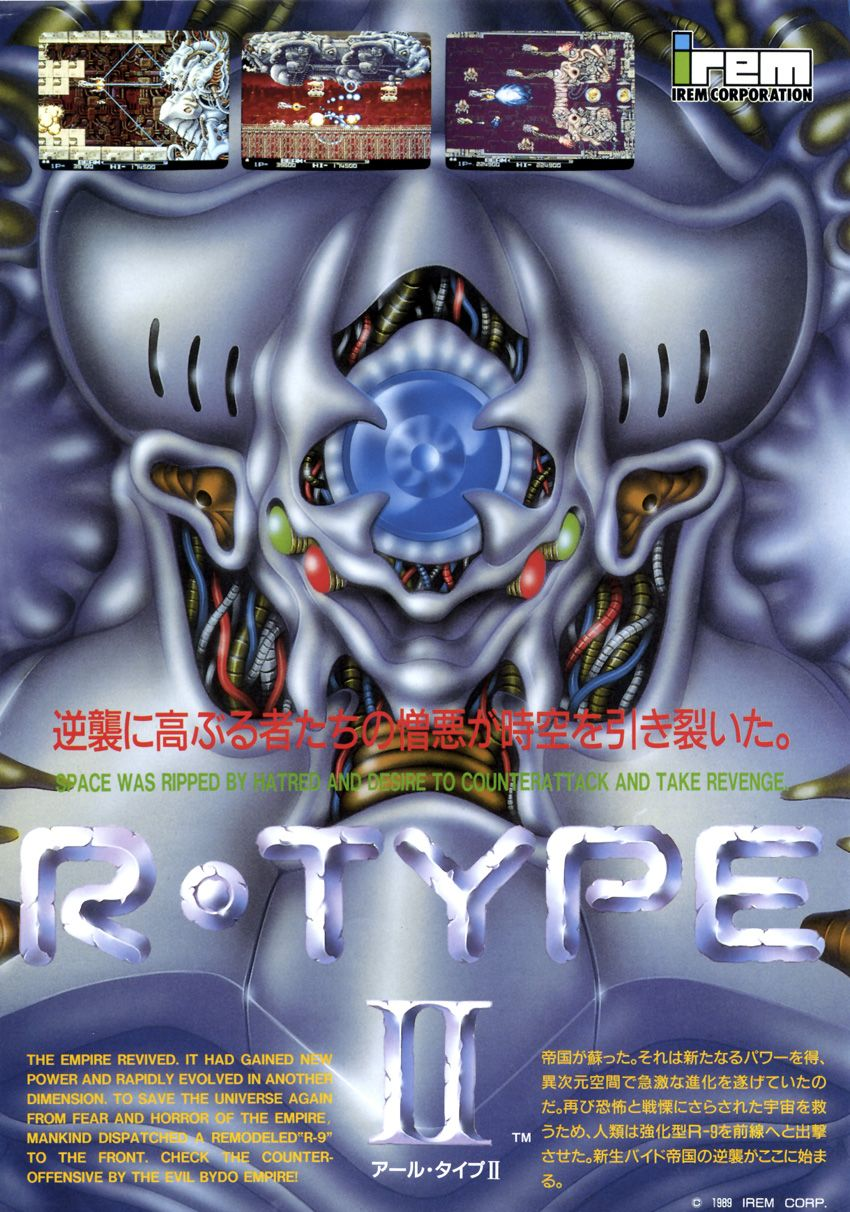 R Type Ii Video Game Posters Arcade Retro Video Games