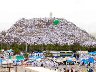 Jabal e rehmat | Beauty of Islam | Mecca kaaba, Islam, Allah
