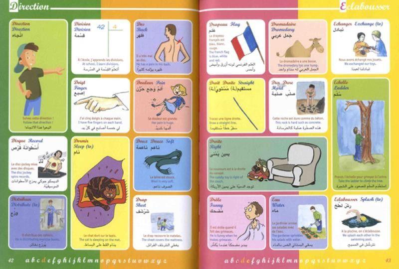 Imagier Trilingue Francais Anglais Arabe Pour Apprendre L