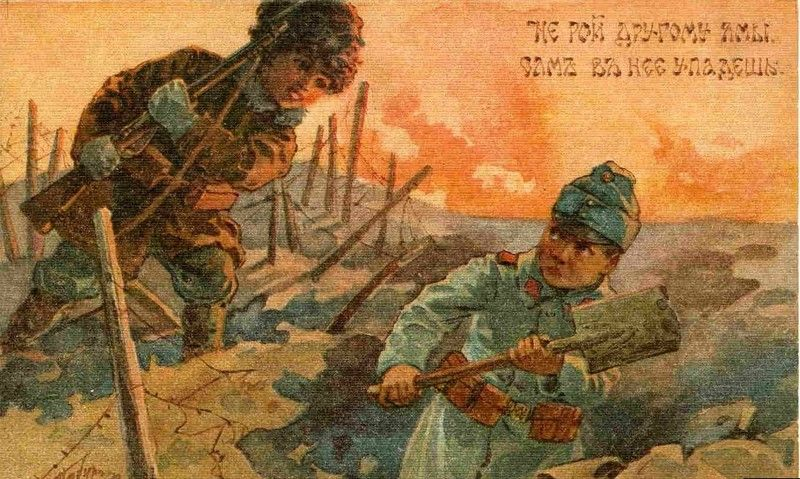 Военные открытки ретро