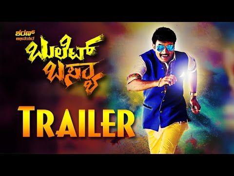 Bullet Basya Kannada Movie Official Trailer Kannada Movies Official Trailer Mp3 Song