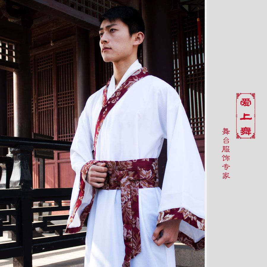 Chinese-traditional-costumes-Costume-clothes-hanfu-clothes-male-costume-tang-suit-costumes-performance-wear.jpg (900×900)