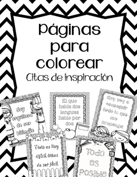 Hola Here Are Some Coloring Pages With Motivational Quotes That Are Perfect For Early Finisher Spanish Inspirational Quotes Inspirational Quotes Coloring Pages