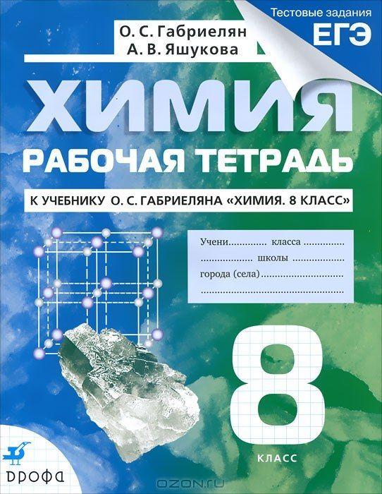 Решебник по английскому языку агабекян 2003 года