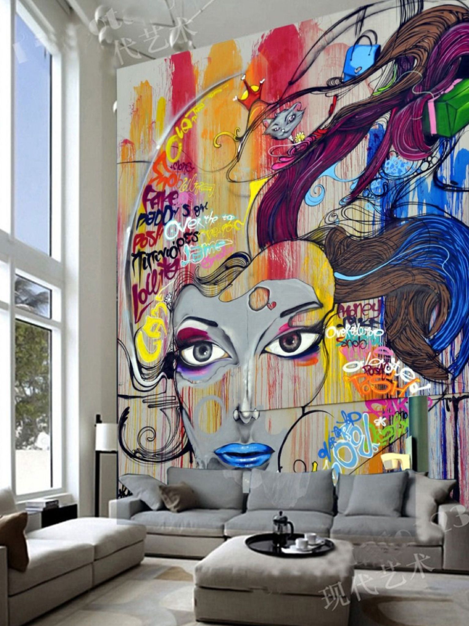 Pin By Terry On Color My World Graffiti Wallpaper Wall Murals Diy Mural Wallpaper