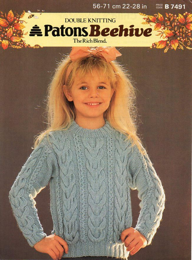 Childs Childrens Aran Sweater Knitting Pattern Pdf Cable Jumper