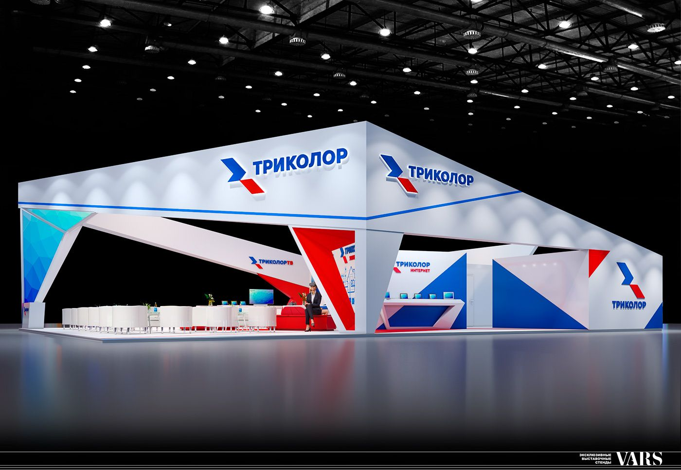 Exhibition stand TRICOLOR on Behance Exhibition stand