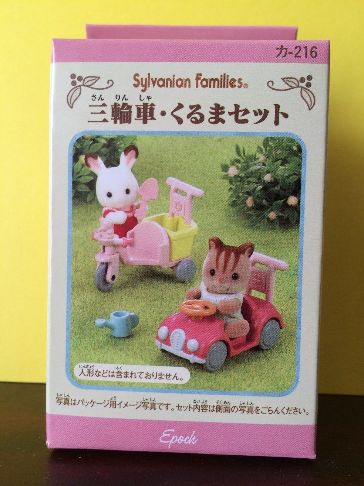 Sylvanian Families BABY TRICYCLE AND BABY CAR Epoch Critters Calico from JAPAN