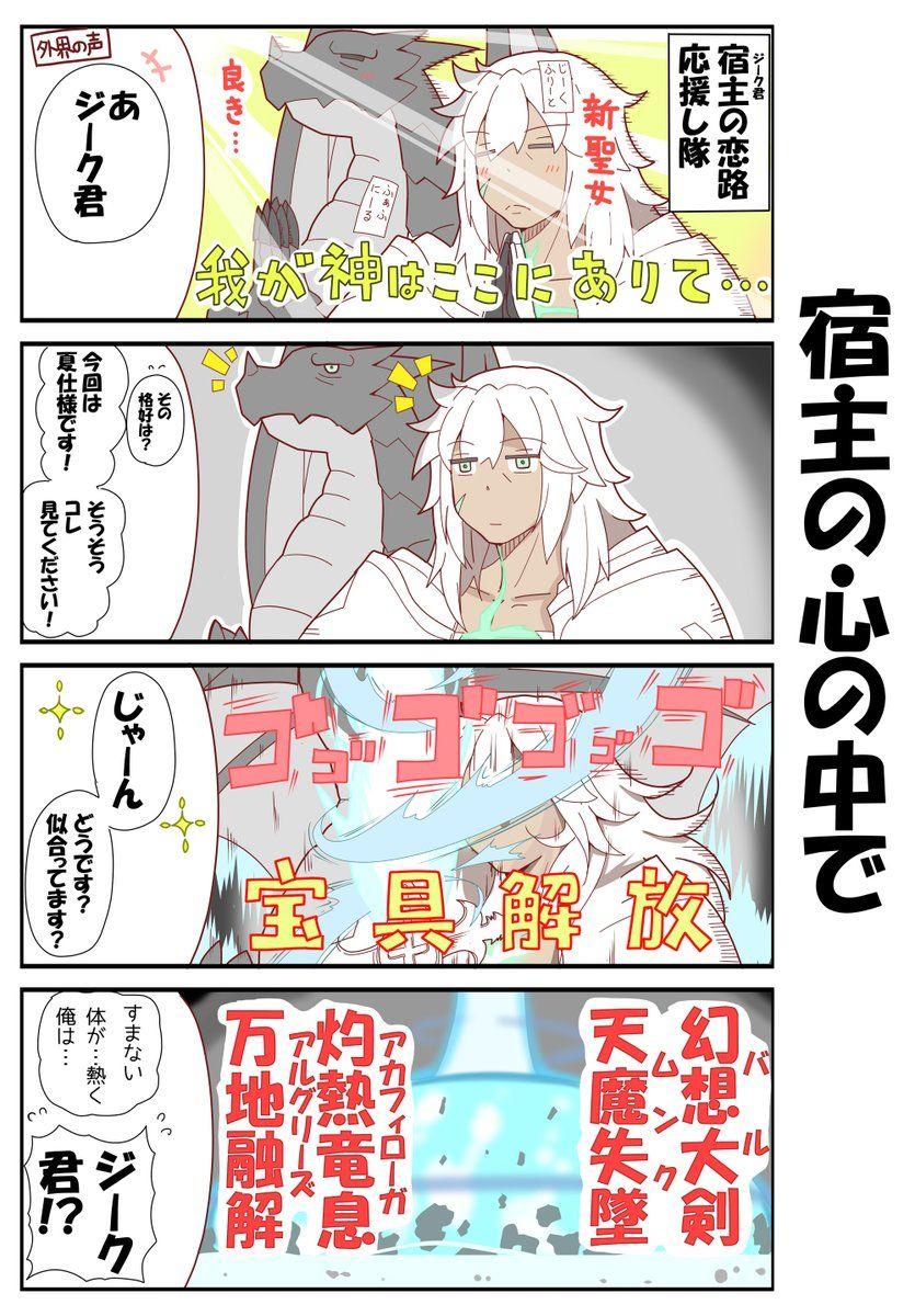 ボード anime manga のピン