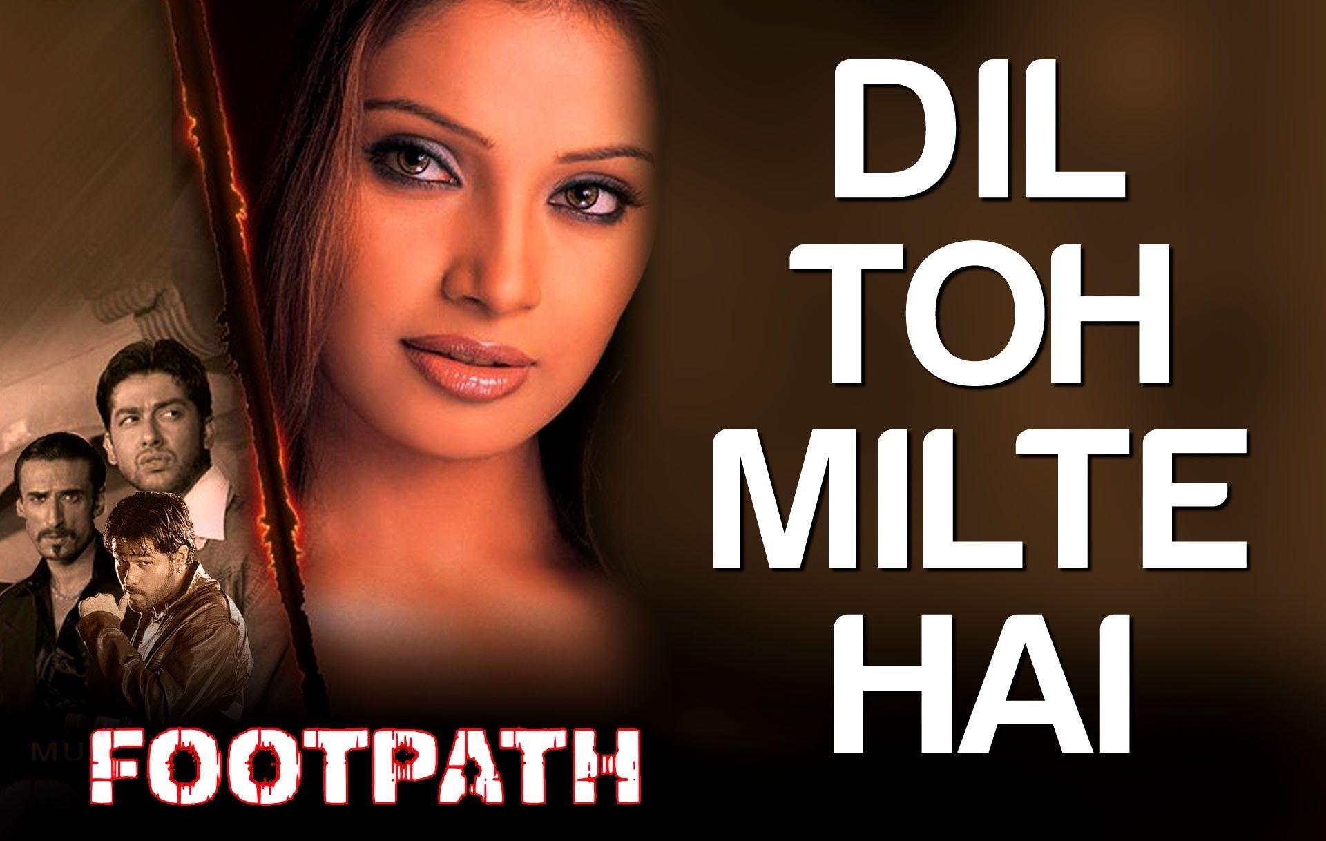 Dil Toh Milte Hai Footpath Aftab Shivadasani Emraan Hashmi
