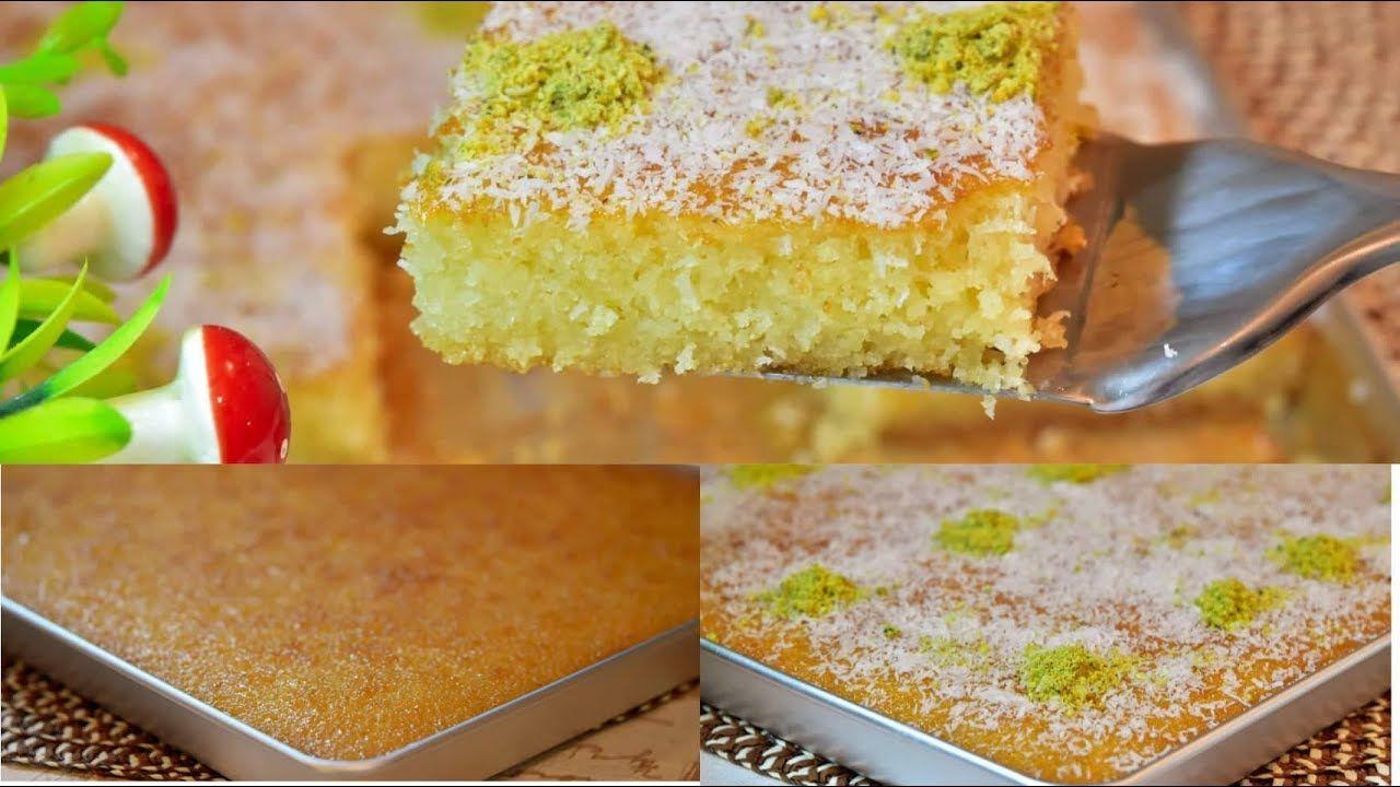 أنجح وأسهل طريقه ممكن للبسبوسه بسبوسة السبع كاسات من اطيب والذ الوصفات The Seven Cups Basbousa Youtube Food Recipes Desserts