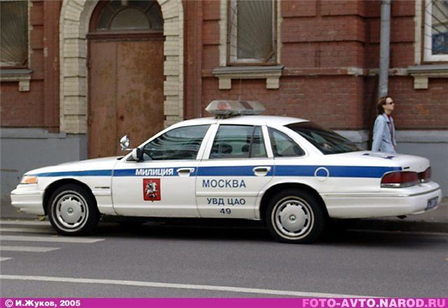 Crown Vic Moscow Police Russia Police Cars Police Cars