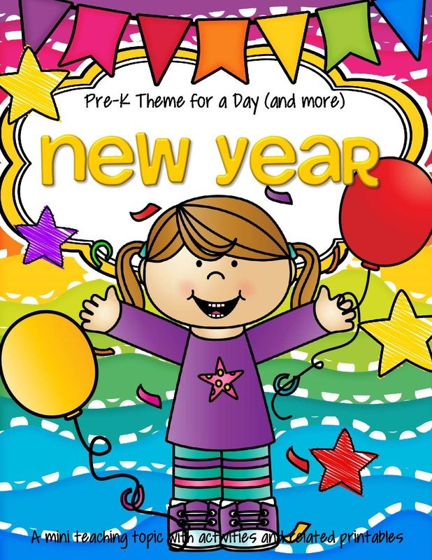new year theme pack for preschool