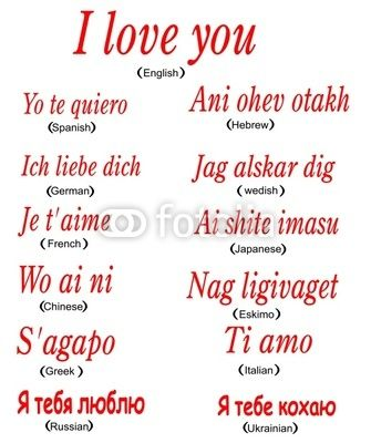 I Love You In Different Languages List Writing Activities
