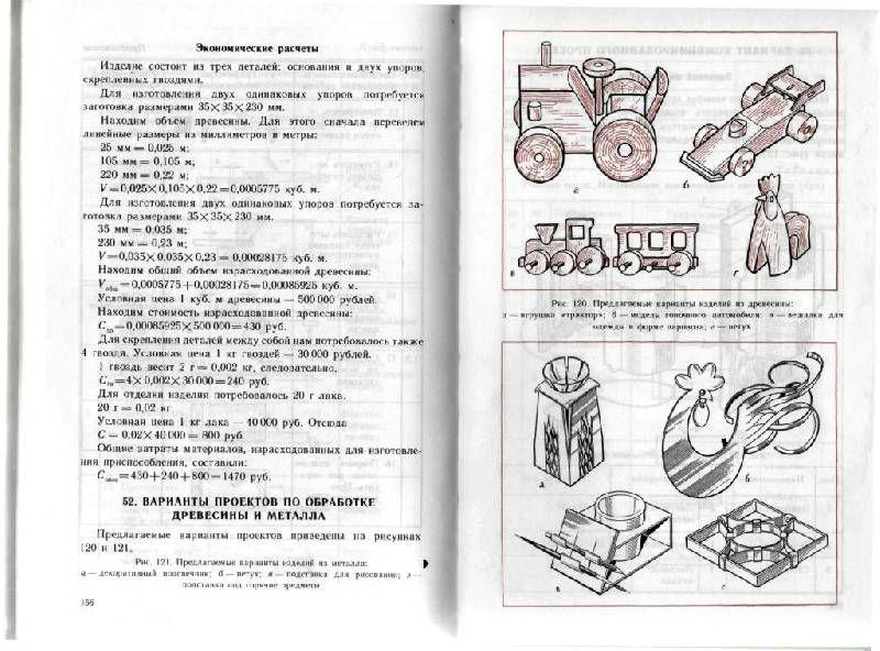 Spishy.ru история 6 класс