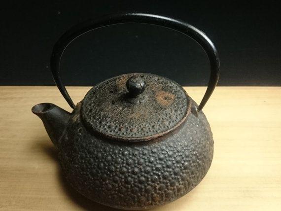 Nambu IronwareArare motif  / Nambu Tekki /   tea by JapaVintage