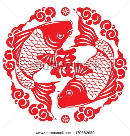 The Chinese Character For Fish Is Pronounced The Same As The Chinese