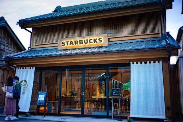 This beautiful Starbucks just outside Tokyo has an aural