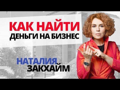 оставить заявку на кредит альфа банк омск