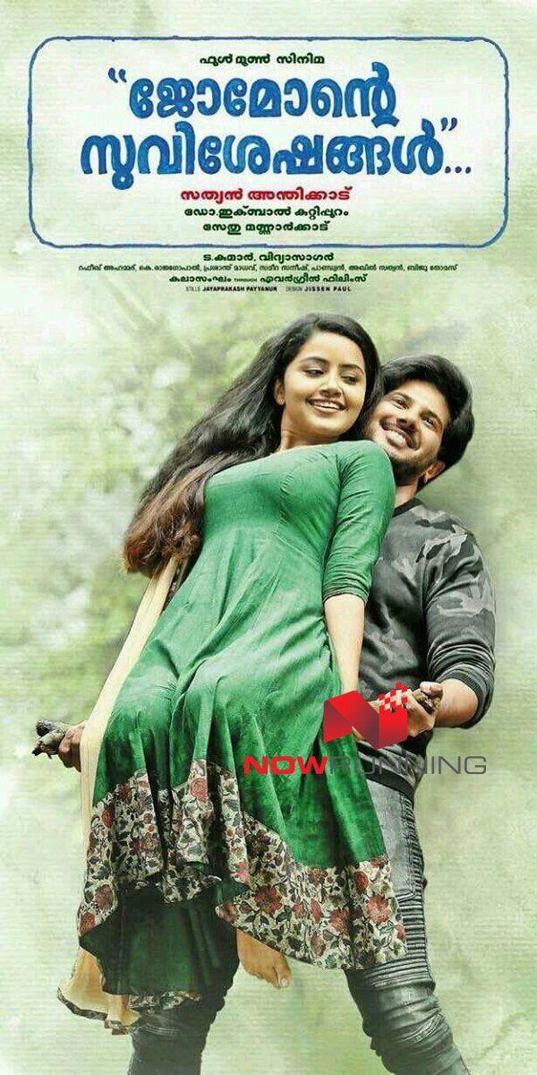 amar akbar anthony malayalam movie download 720p