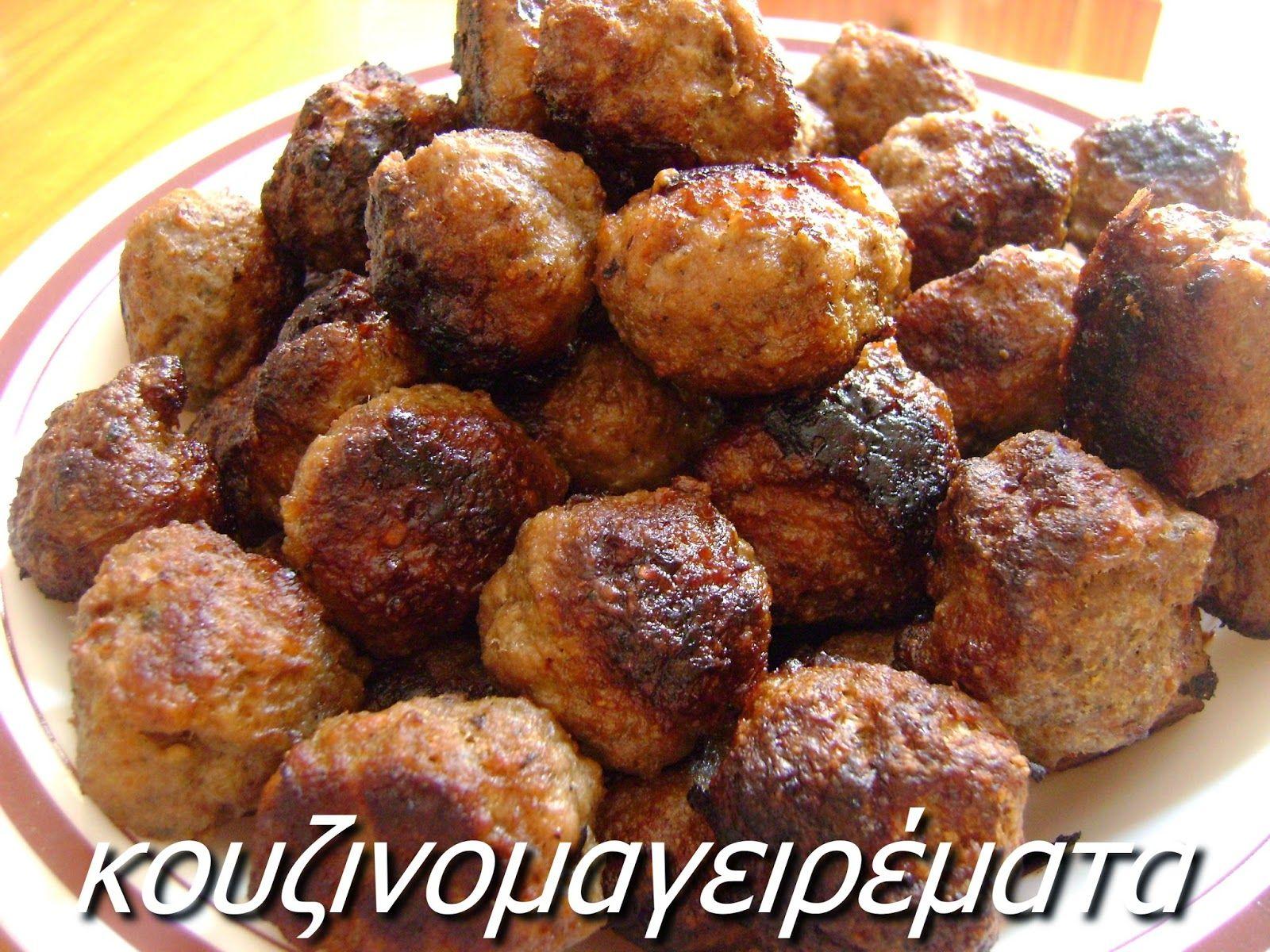 Κεφτέδες αφράτοι φούρνου (της Μίκας)   Κουζινομαγειρέματα