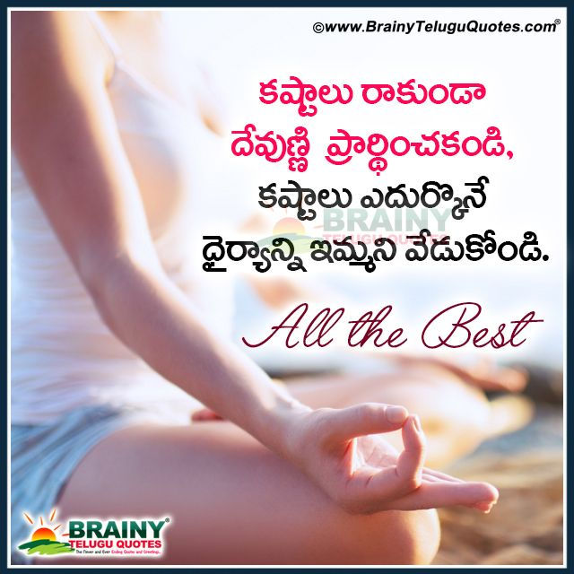 WhatsApp+Telugu+All+the+Best-Quotes-Wishes-In+Telugu