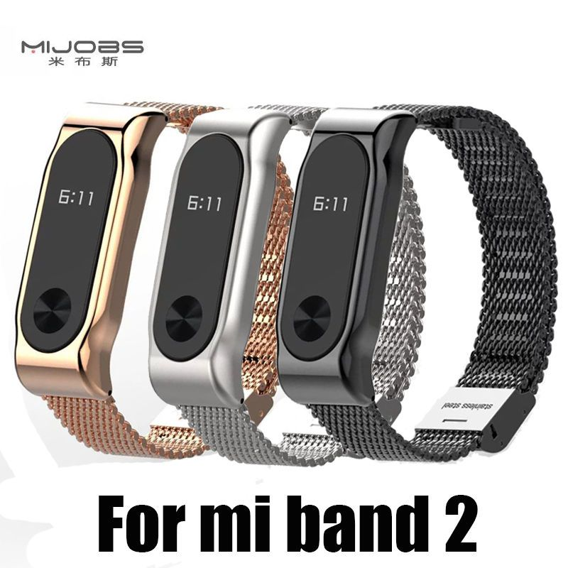 Metal Wrist Band Bracelet Replacement For Xiaomi Mi Band 2 Mi Band 2 Strap Wearable Device Metal Straps Stainless Steel Bracelet
