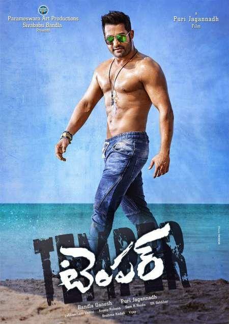 Govindhudu Andhari Vadele Full Movie Download